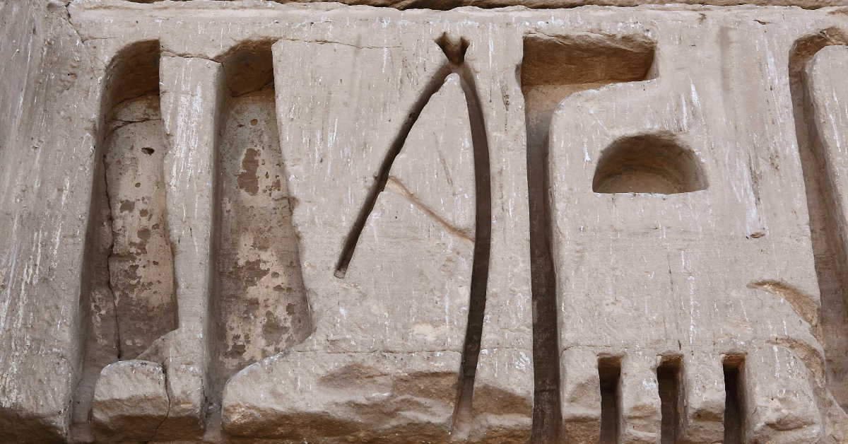 Hasn't Archaeology Disproved the Bible?
