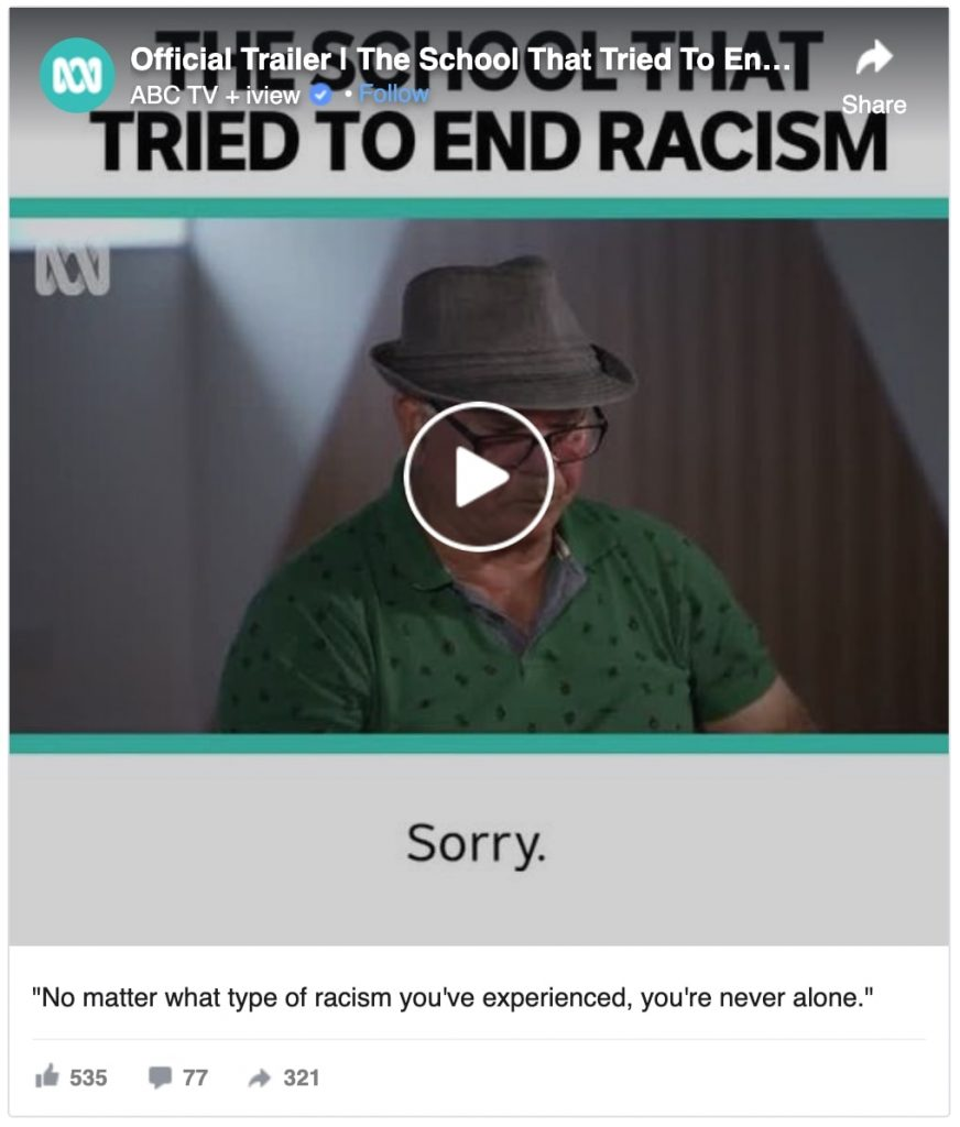 official trailer, the school that tried to end racism